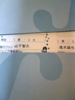 jyouhoukyoku.jpg