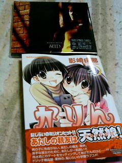 ライブはいけませんが、川田まみのアルバムですよー。