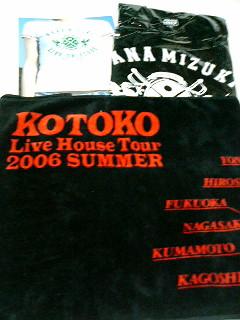 KOTOKOタオルが対決列島みたいなので受けて思わず買ってしまた。