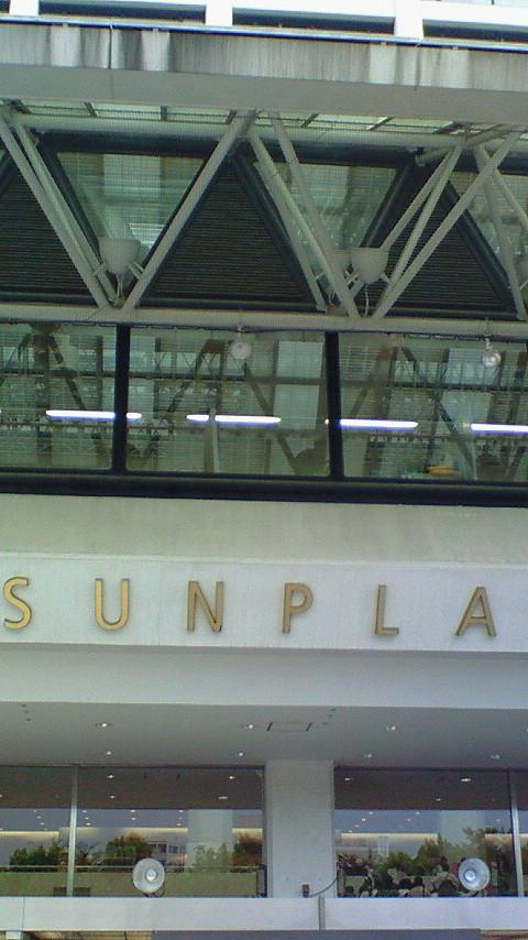 中野サンプラザは不思議な建物だよね・・・