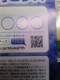 DSC_0049_convert_20120227184517.jpg