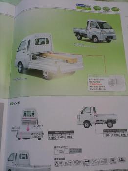 iphone_20111005170244.jpg