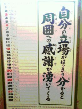 iphone_20111104102135.jpg