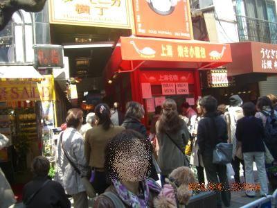 CIMG4972_convert_20100409113622.jpg