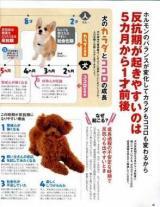 img008_convert_20091030212850_convert_20100224160214.jpg