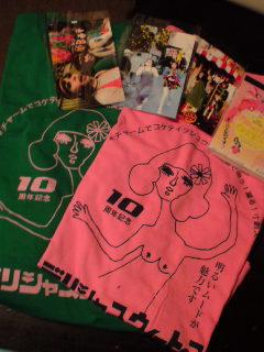 Tシャツなんと2000円。安くね?