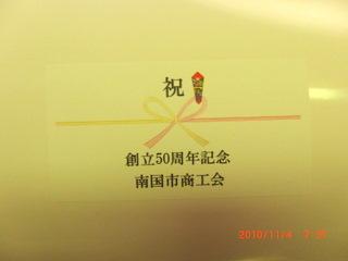 CIMG0452.jpg