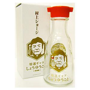 yoshimoto-shop_4943656824568.jpg