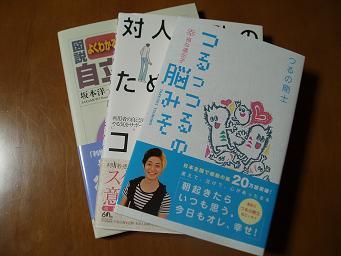 コピー ~ P3220029