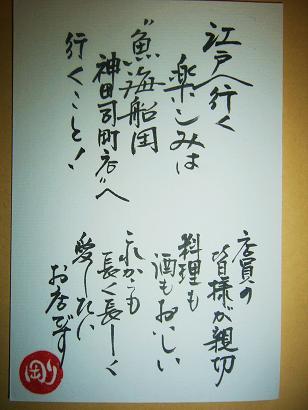 お礼状感謝 (2)