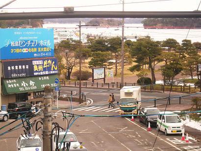 23-12-25仙台~松島碩人と二人 (28)