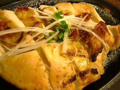 地鶏柚子胡椒焼き