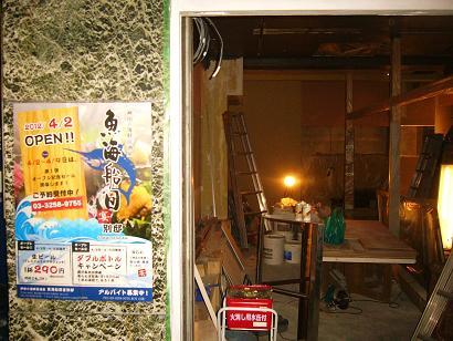 宴別邸24-03-21 (6)