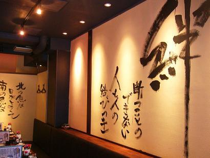 24-04-02宴開店 (10)
