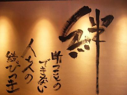 24-04-02宴開店 (4)