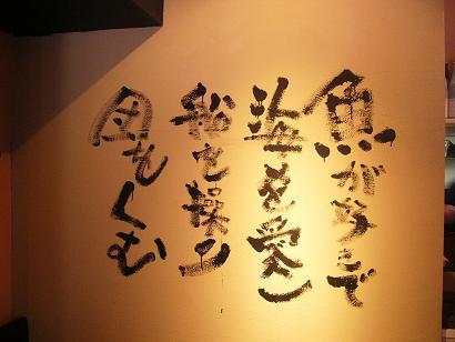 24-04-02宴開店 (6)