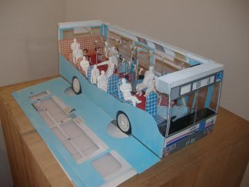 ロクアキス005バス