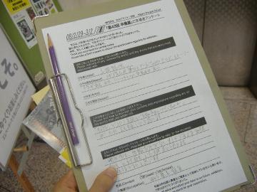日本デザイナ学院08