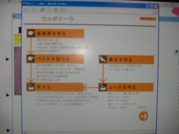 東京工科06