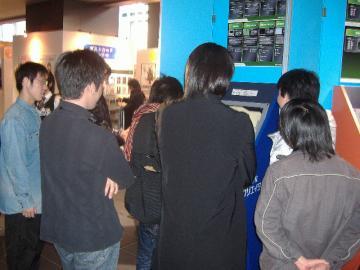 日本工学院08