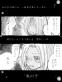 アンナ過去1