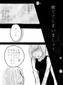 アンナ過去2