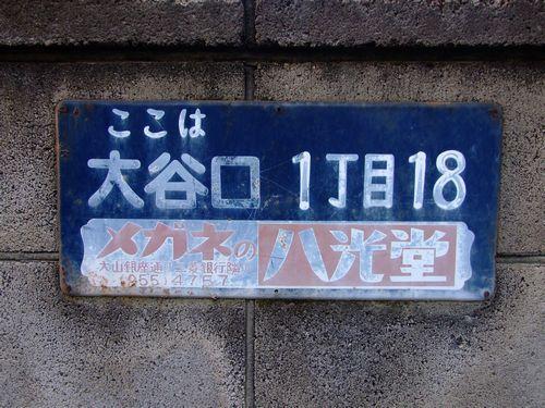 2009_03140068.jpg