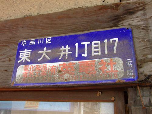 2009_06130073.jpg
