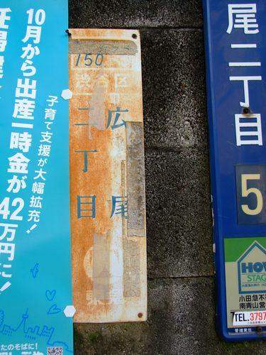 2009_06270066.jpg