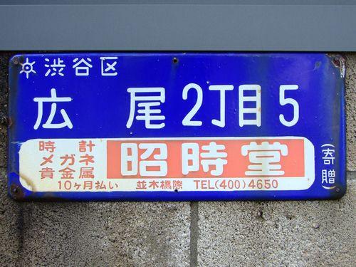 2009_06270083.jpg