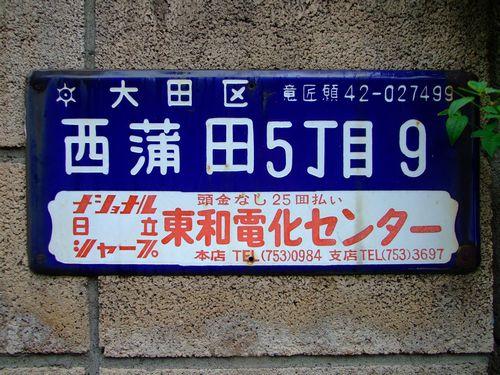 2009_08020047.jpg