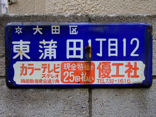 2009_08020095.jpg