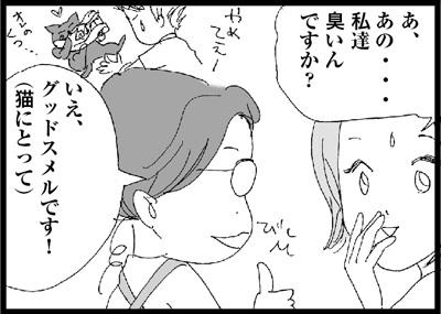 002_4.jpg