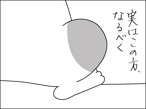 20100717-03.jpg