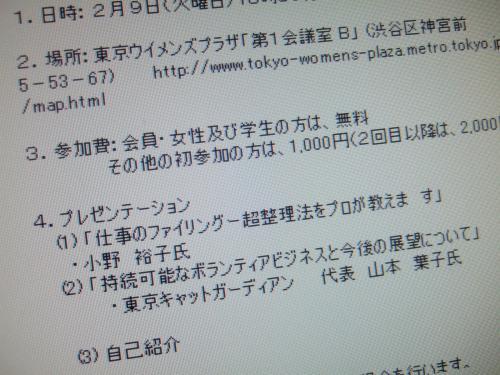 DSCF6492_convert_20100209155204.jpg