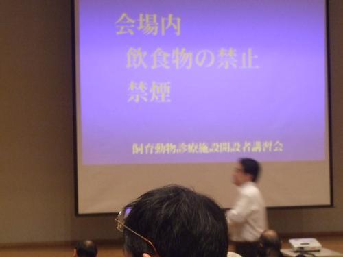 DSCF6631_convert_20100224171115.jpg