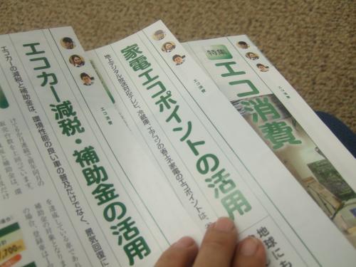 DSCF7105_convert_20100529150203.jpg