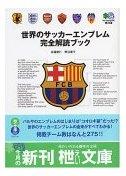 Amazon.co.jpの販売ページへ
