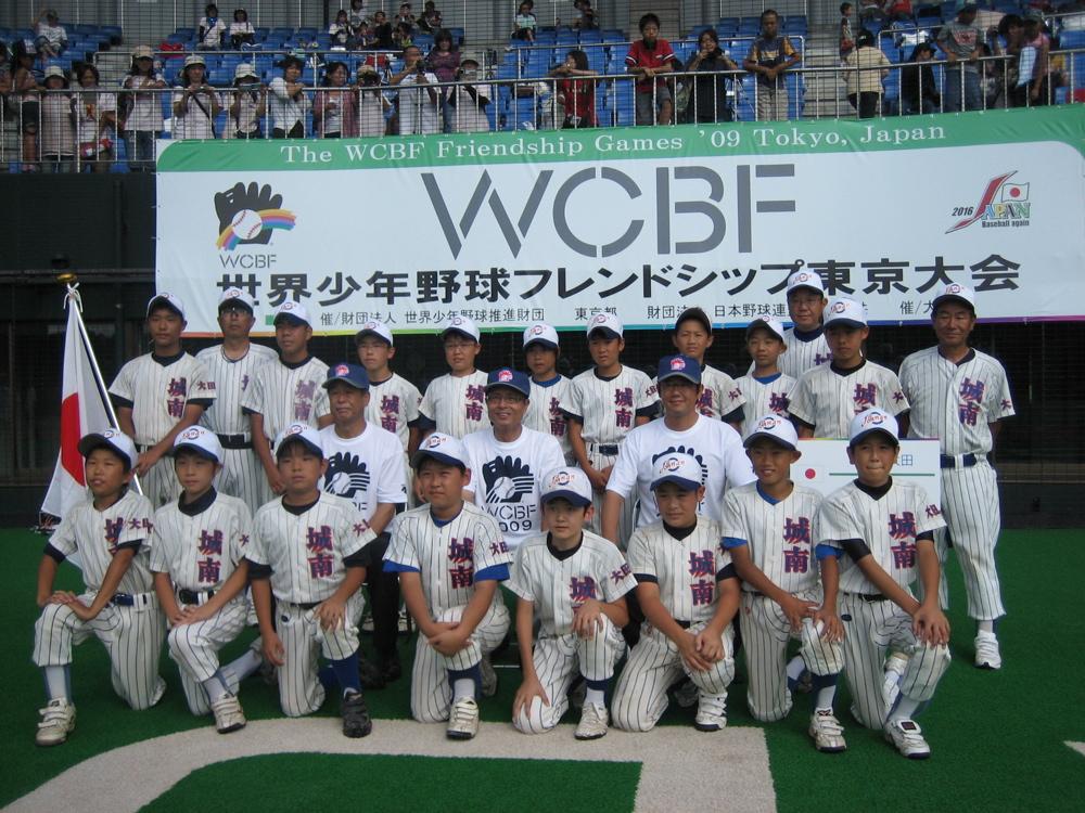 WCBF2009_1_007.jpg
