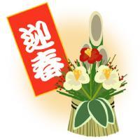 kadomatu_convert_20110101002236.jpg
