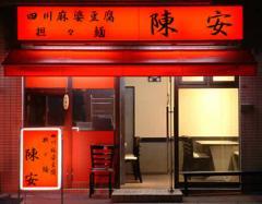 shop_convert_20091014155836.jpg