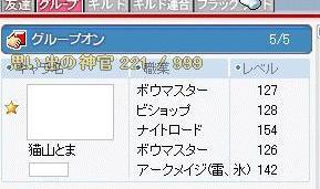2009032602.jpg