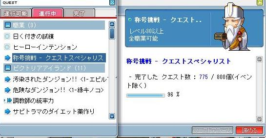 200904011.jpg