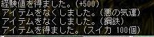 2009070605.jpg