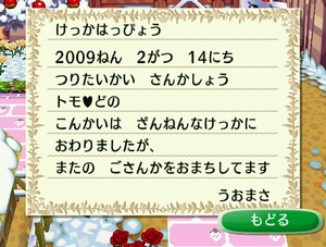RUU_0001_20090226020329.jpg
