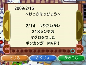 RUU_0003_20090226020349.jpg