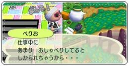 RUU_0003_20090812231927.jpg
