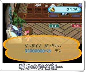 RUU_0013_20090618142850.jpg