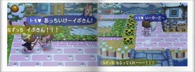 RUU_0017-tile.jpg