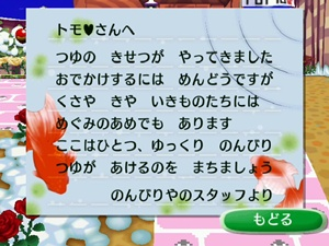 RUU_0018_20090716101626.jpg